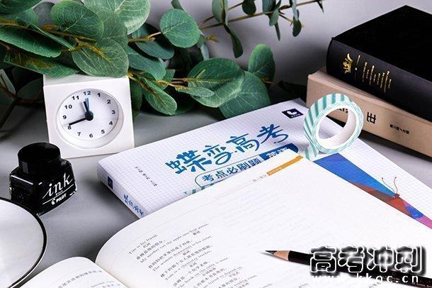 2021清华大学研究生招生专业目录