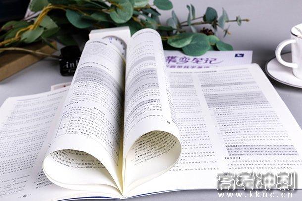 2021浙江美术类专业统考成绩查询时间