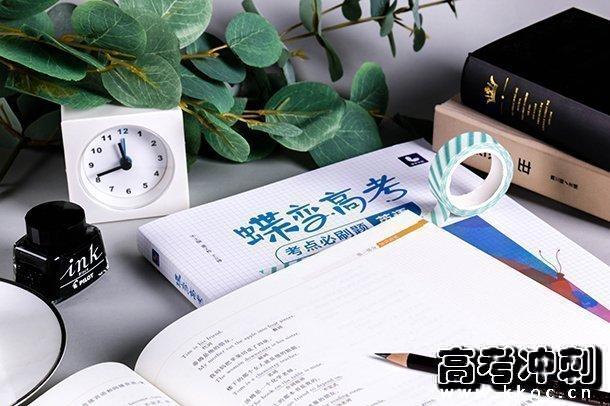 2021浙江异地高考报名政策