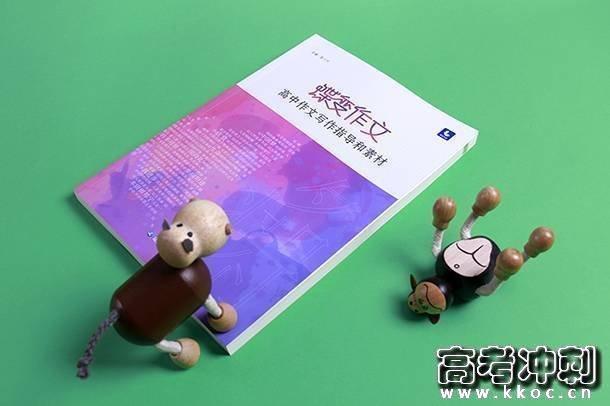 2021年河南财经政法大学艺术类招生简章