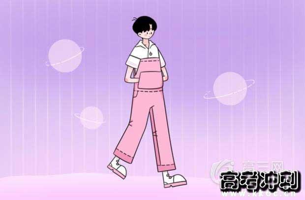 体育老师遍访武林发明武术操