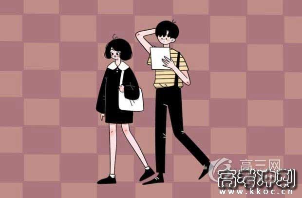 郑州市高考艺术生文化课冲刺班哪些比较好