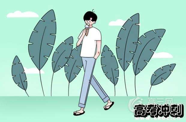 2021年四川高考补报名时间