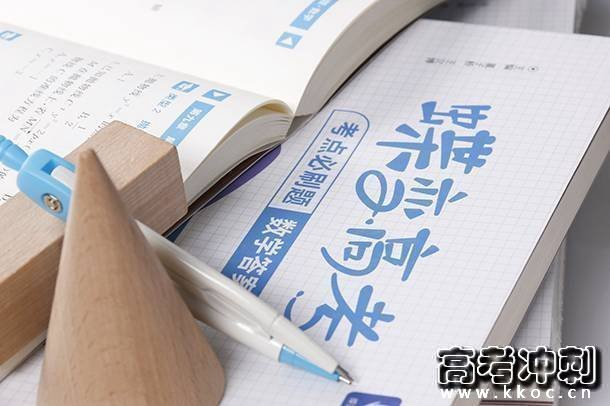 北京2021年春节放假通知