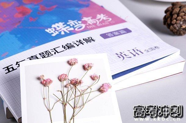 2021年天津艺术统考合格分数线