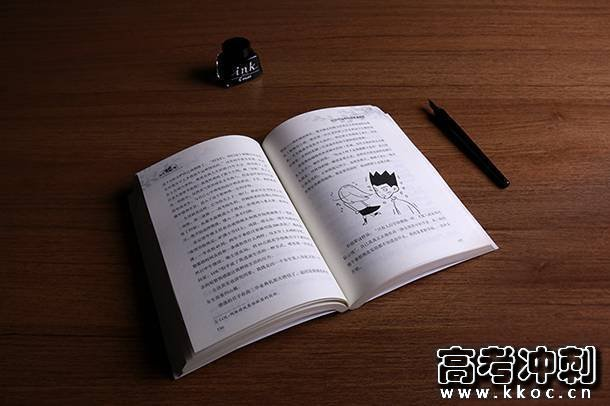 武汉传媒学院2021年艺术类校考报名方式及考