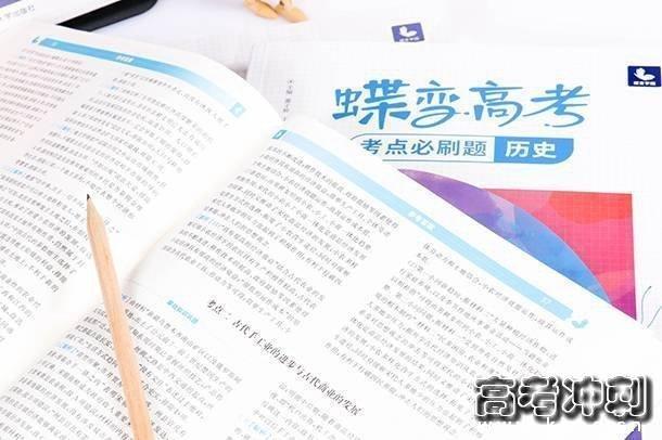 2021贵州高考适应性测试时间及科目